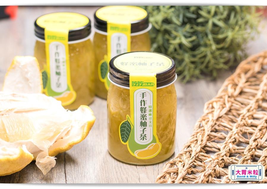 eateatbar Honey grapefruit tea 0001.jpg