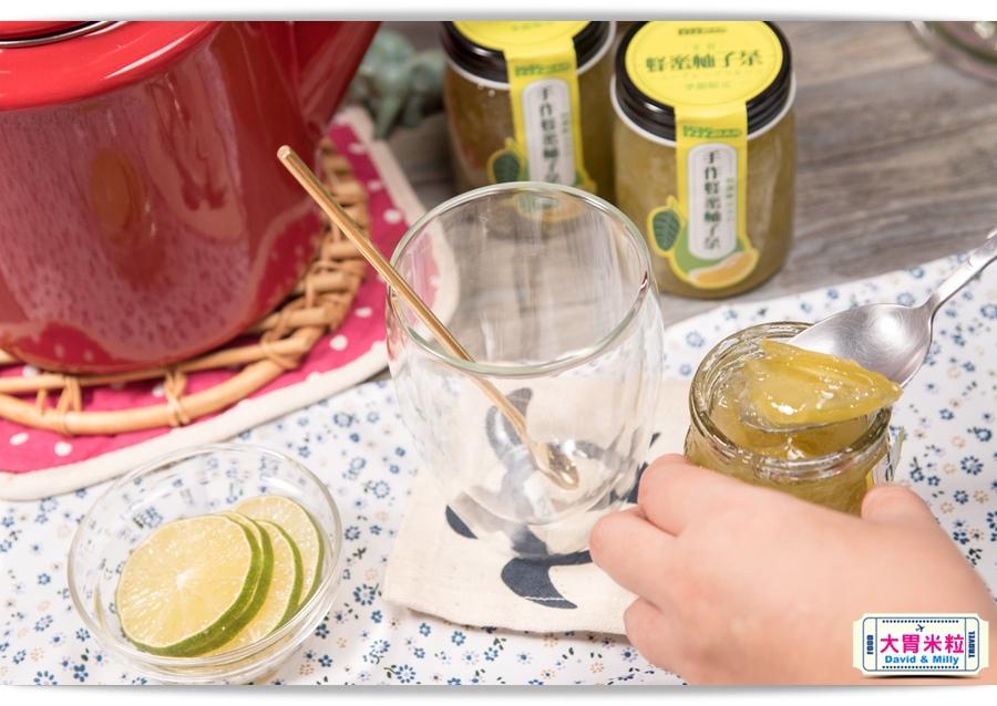 eateatbar Honey grapefruit tea 0005.jpg