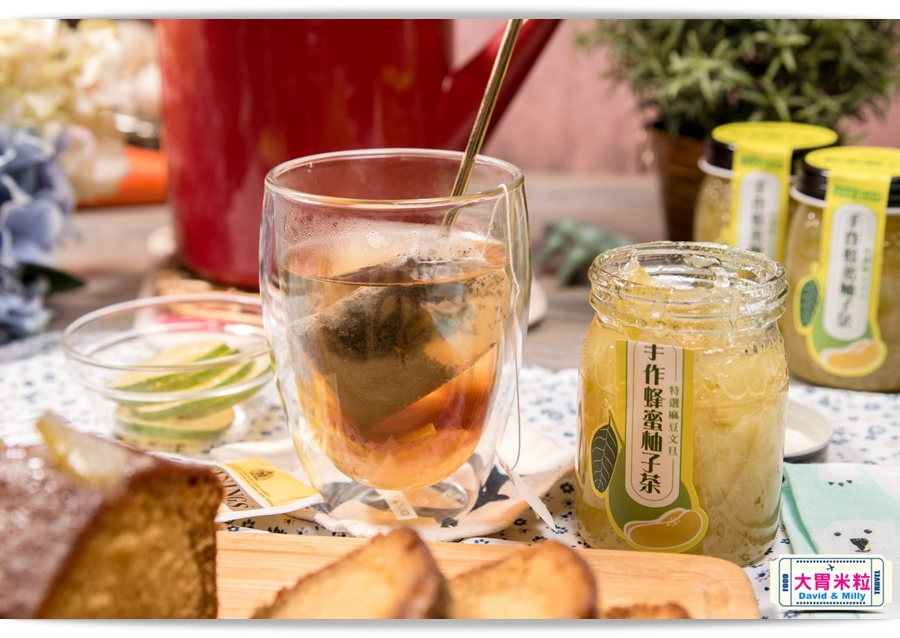 eateatbar Honey grapefruit tea 0007.jpg