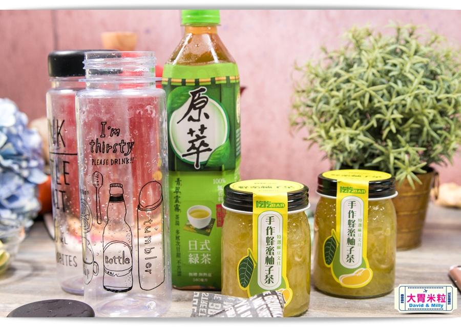 eateatbar Honey grapefruit tea 0008.jpg