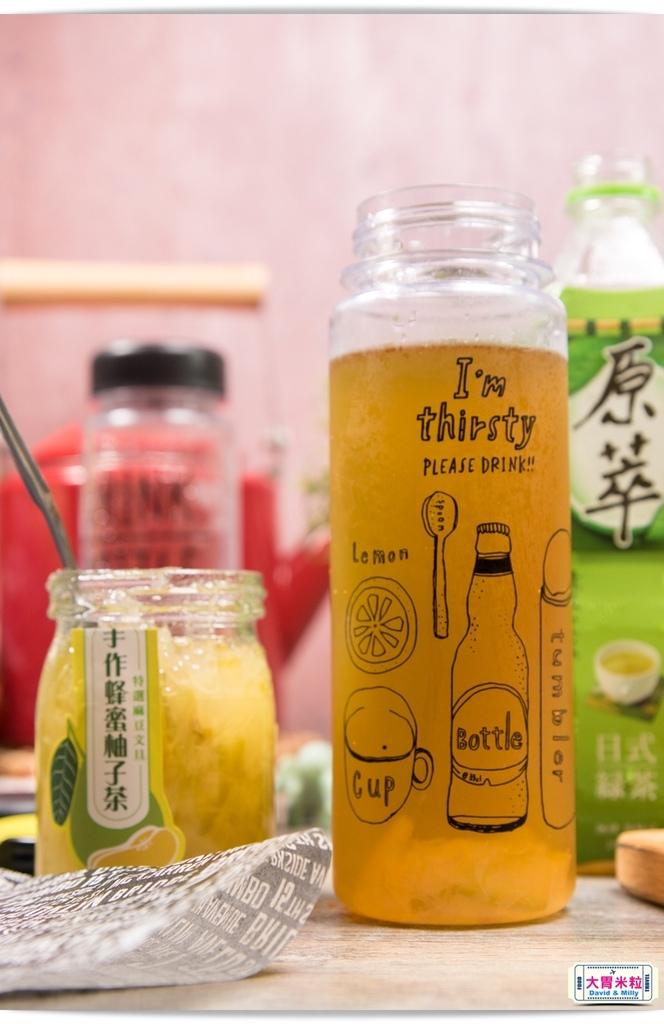 eateatbar Honey grapefruit tea 0011.jpg