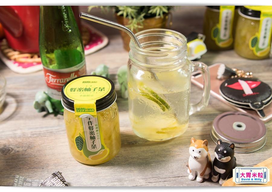 eateatbar Honey grapefruit tea 0015.jpg