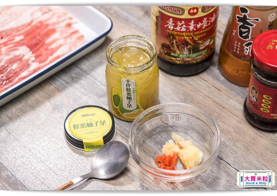 eateatbar Honey grapefruit tea 0030.jpg