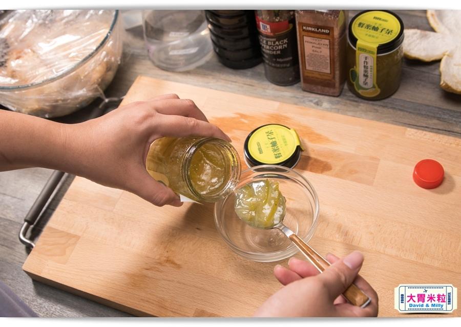 eateatbar Honey grapefruit tea 0041.jpg
