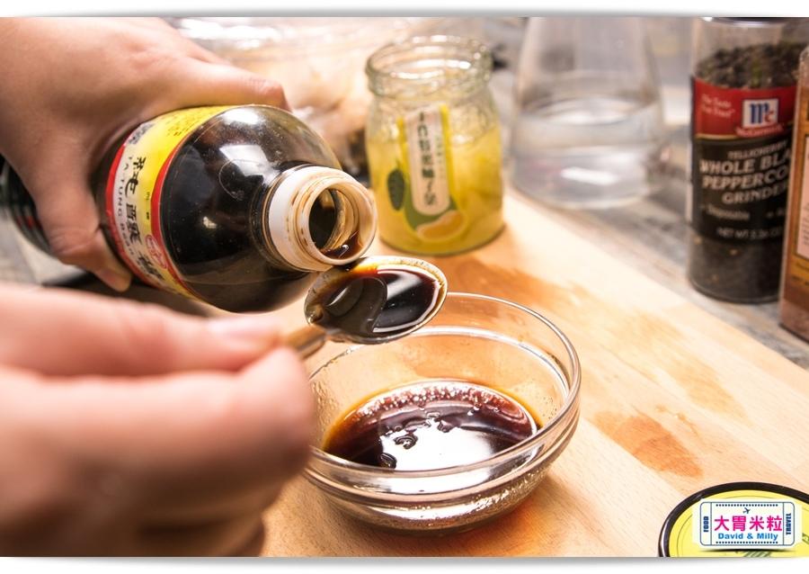 eateatbar Honey grapefruit tea 0042.jpg