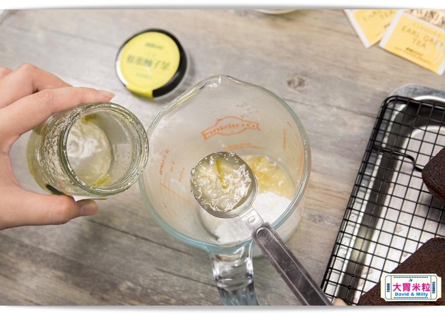 eateatbar Honey grapefruit tea 0057.jpg