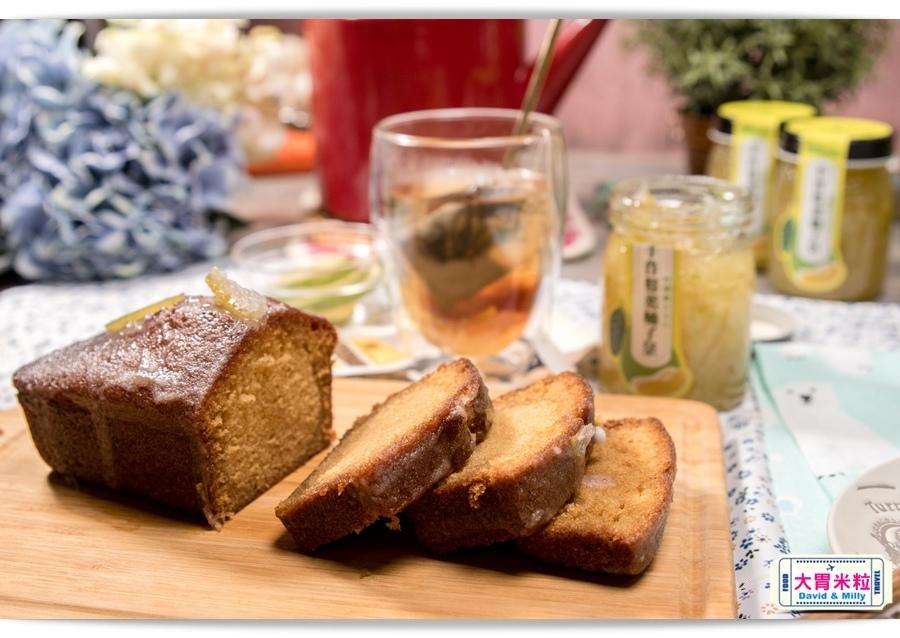 eateatbar Honey grapefruit tea 0061.jpg