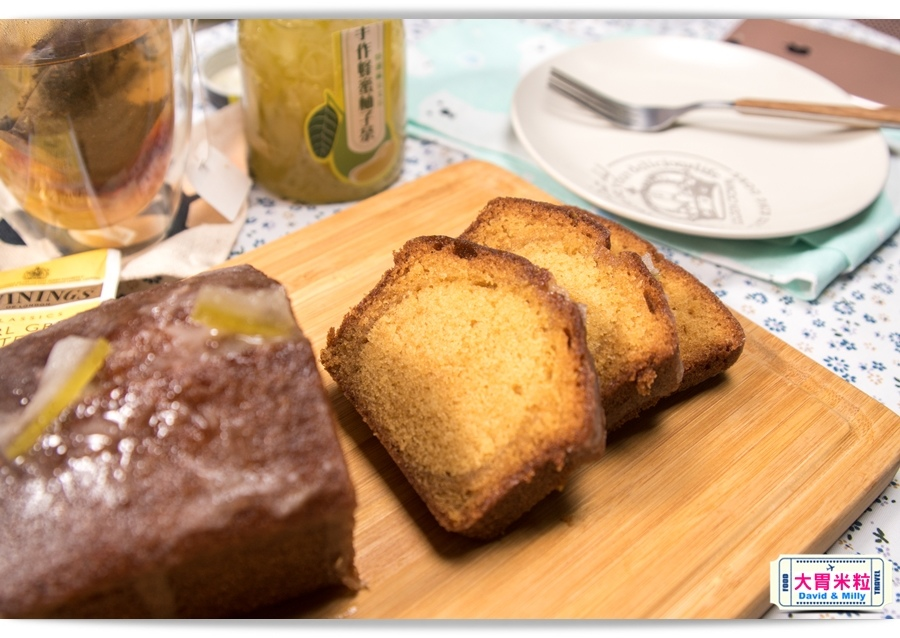 eateatbar Honey grapefruit tea 0062.jpg