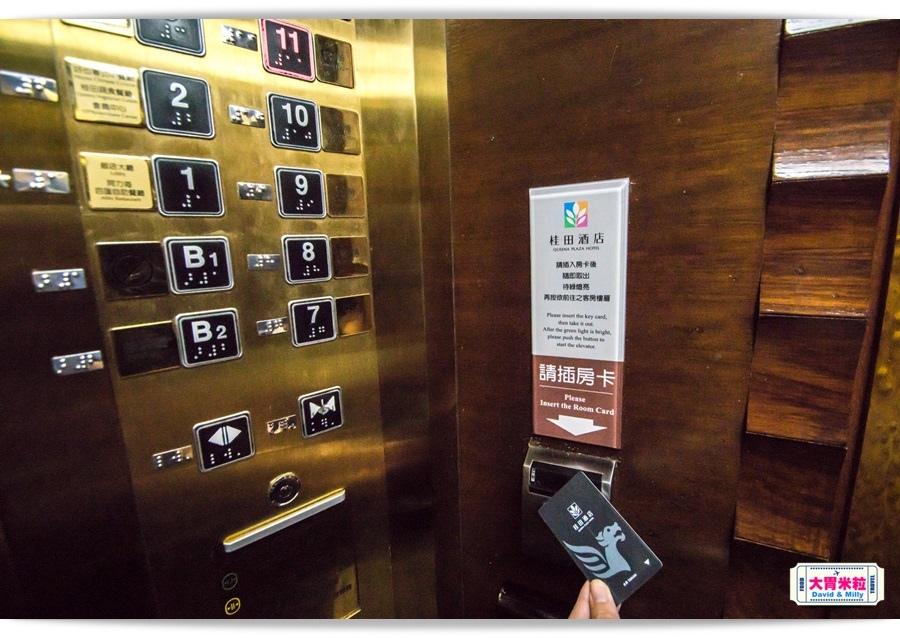 QUEENA PLAZA HOTEL 033.jpg
