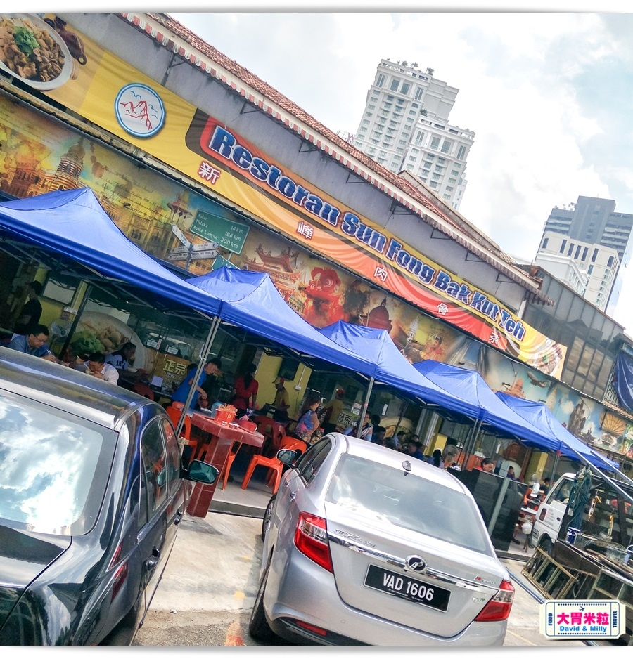WIHO Malaysia WIFI 022.jpg