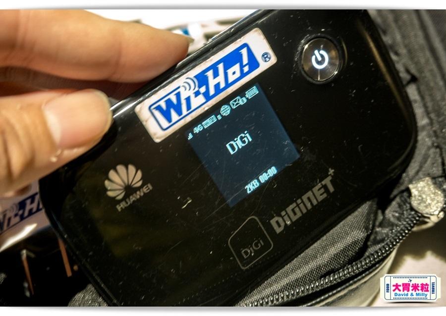 WIHO Malaysia WIFI 040.jpg
