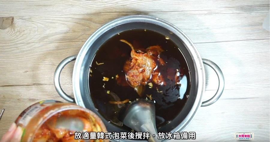 Korean kimchi 3.jpg