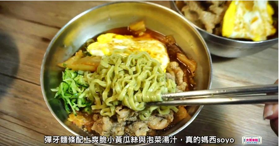 Korean kimchi 4.jpg