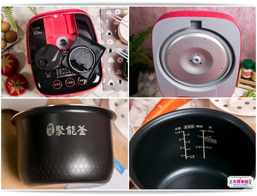 Midea mini Electronic pot 012.jpg
