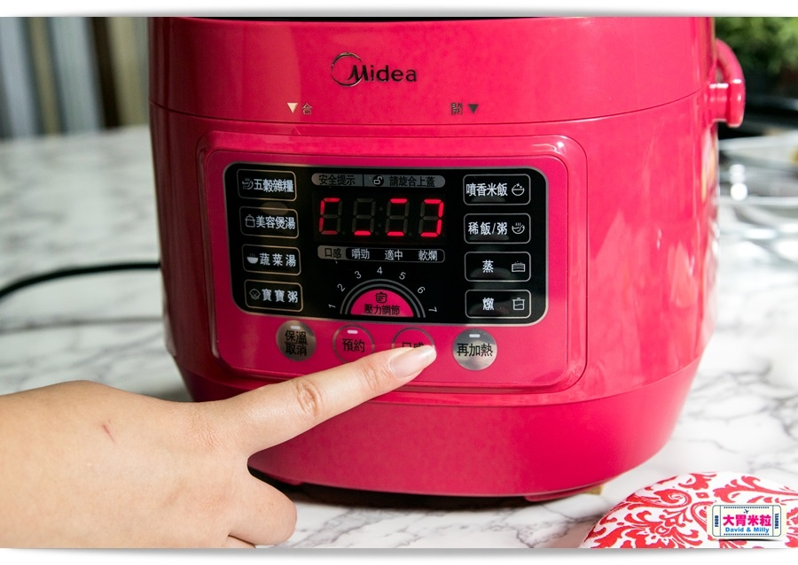 Midea mini Electronic pot 027.jpg