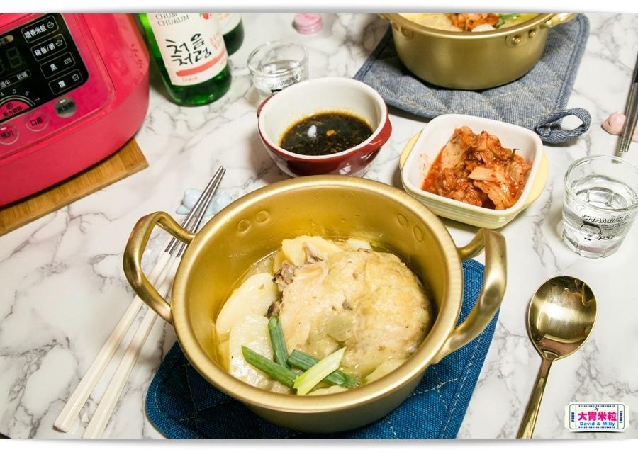 Korean A chicken 016.jpg