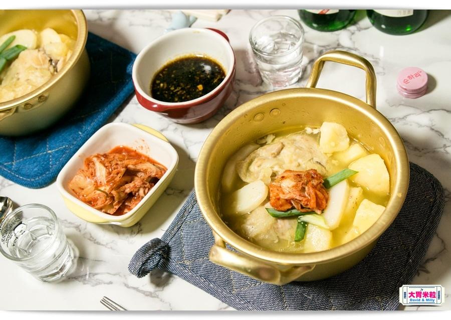 Korean A chicken 017.jpg