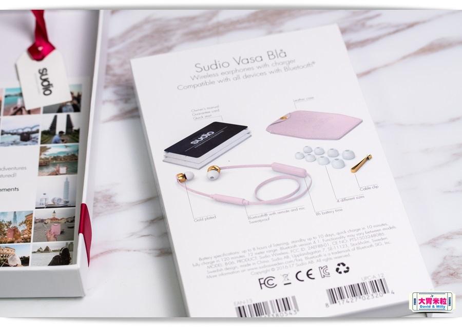Sudio Vasa Bla  headset 004.jpg