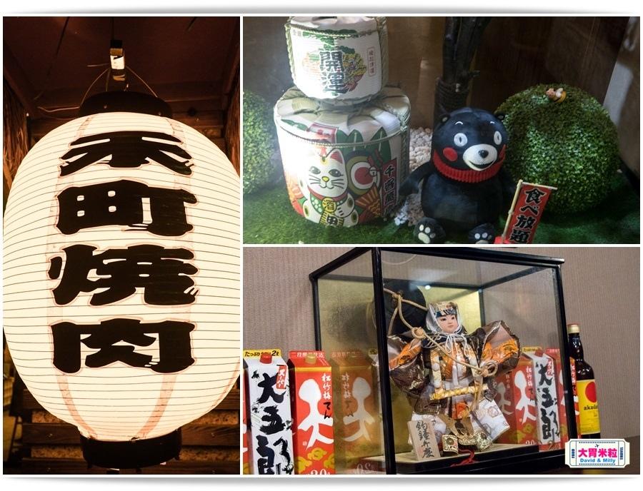 japanese yakiniku 004.jpg