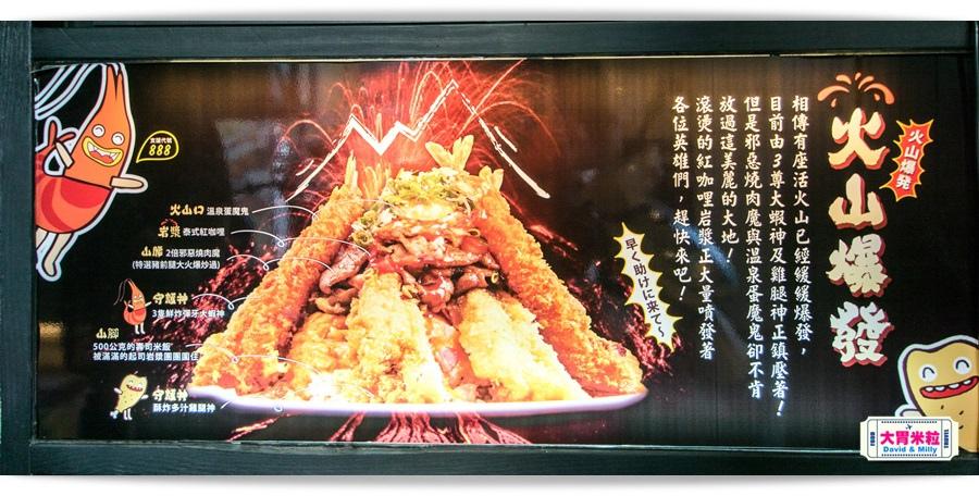 JAPAN HOME COOK 003.jpg