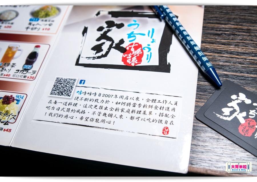 JAPAN HOME COOK 004.jpg