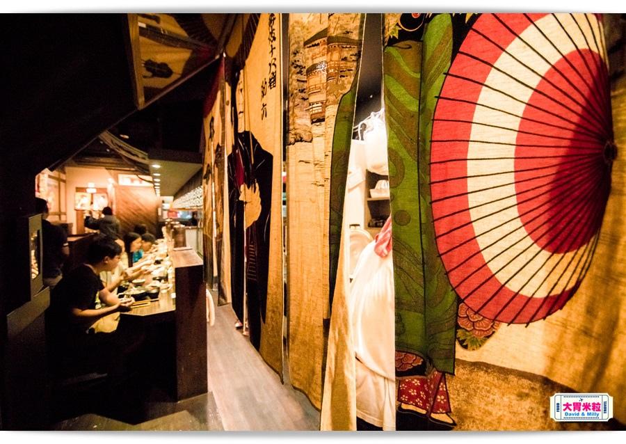 JAPAN HOME COOK 012.jpg