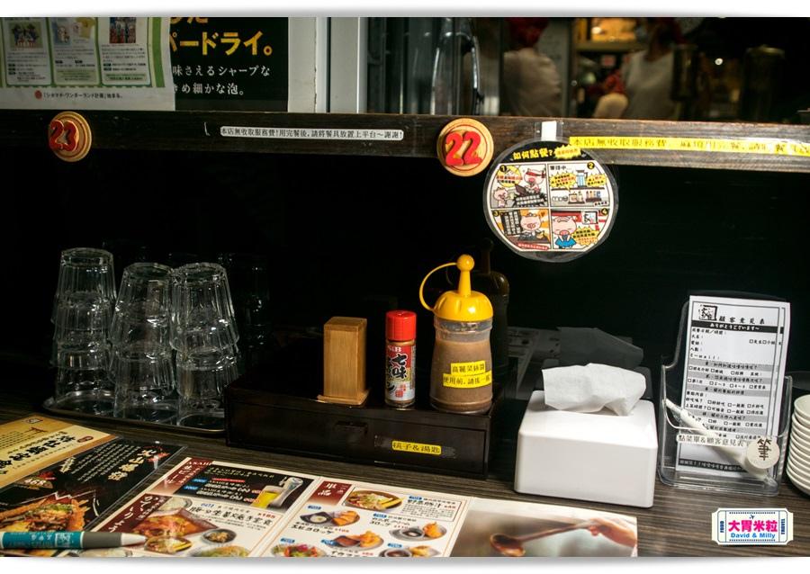 JAPAN HOME COOK 014.jpg