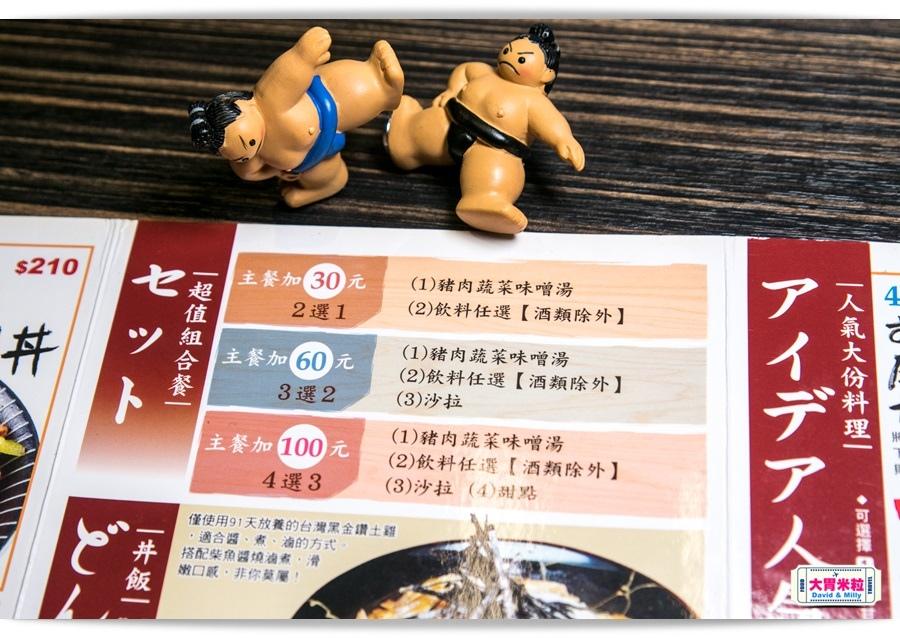 JAPAN HOME COOK 019.jpg