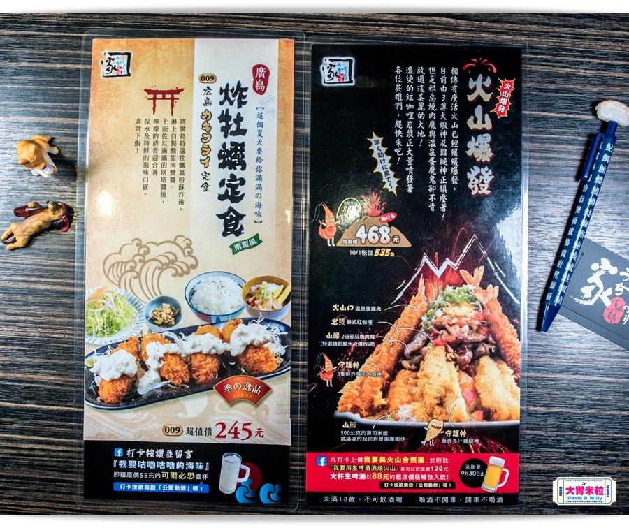 JAPAN HOME COOK 020.jpg