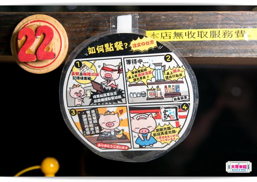 JAPAN HOME COOK 016.jpg