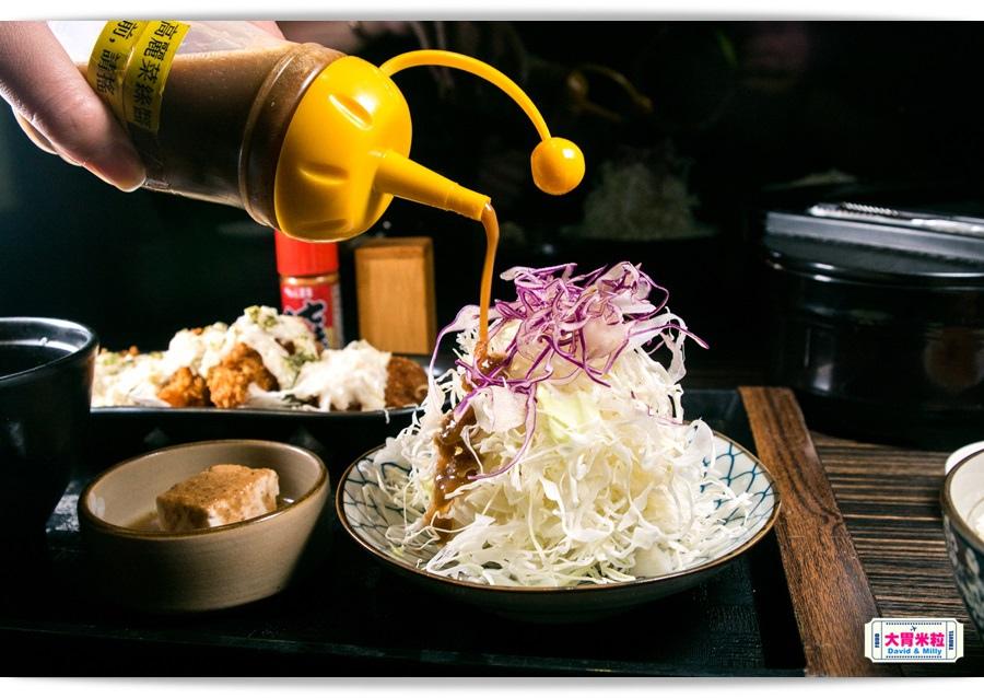 JAPAN HOME COOK 036.jpg