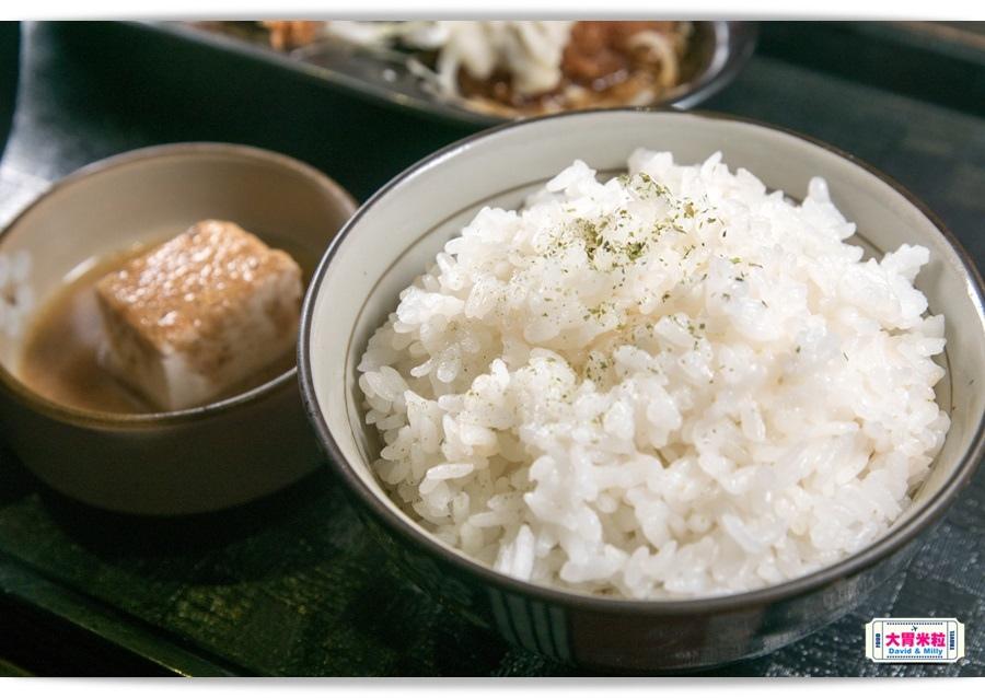 JAPAN HOME COOK 041.jpg