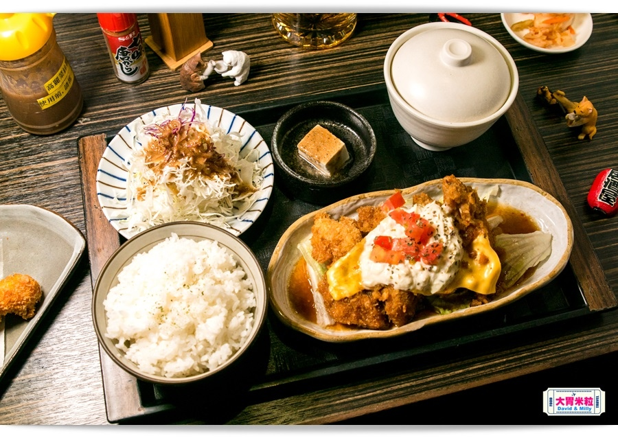 JAPAN HOME COOK 045.jpg