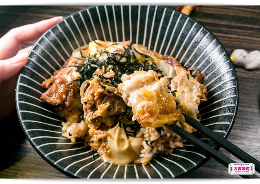JAPAN HOME COOK 051.jpg