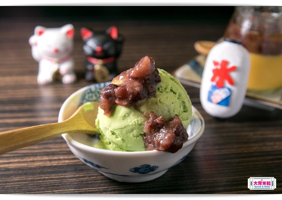 JAPAN HOME COOK 059.jpg