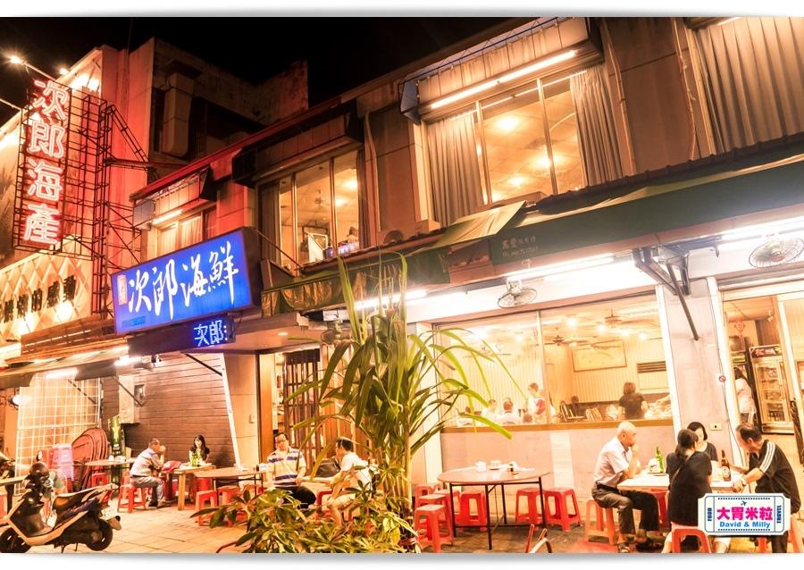 Seafood shop 001.jpg