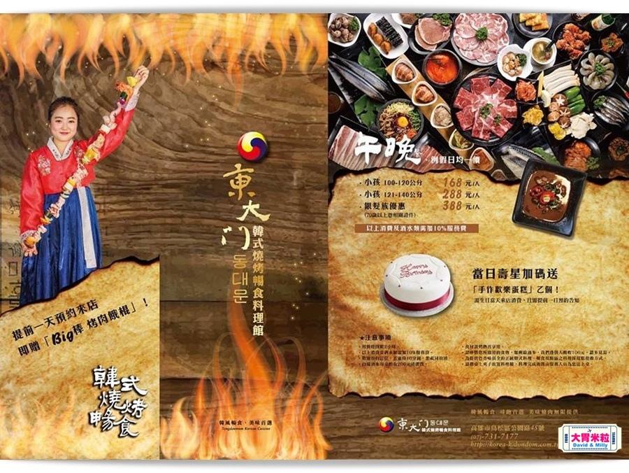 KOREANQQ011.jpg