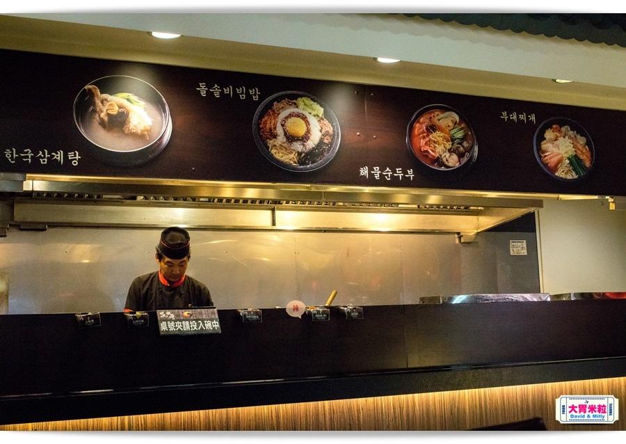 KOREANQQ018.jpg
