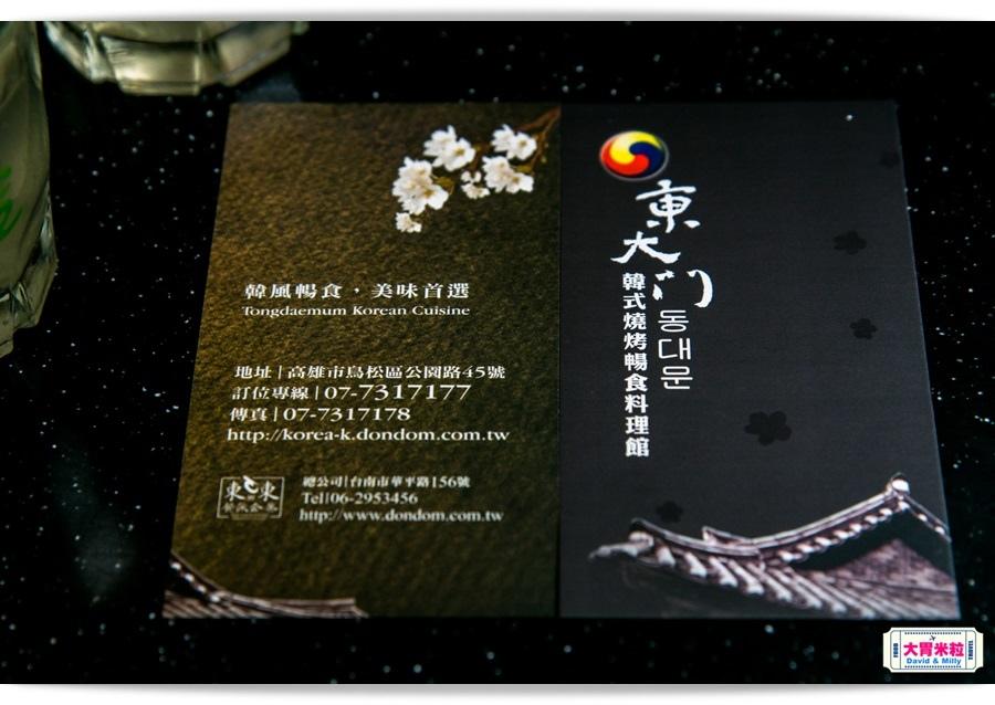 KOREANQQ075.jpg