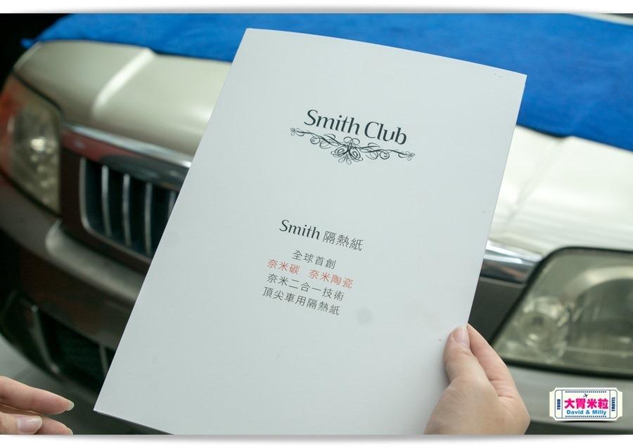 smith011