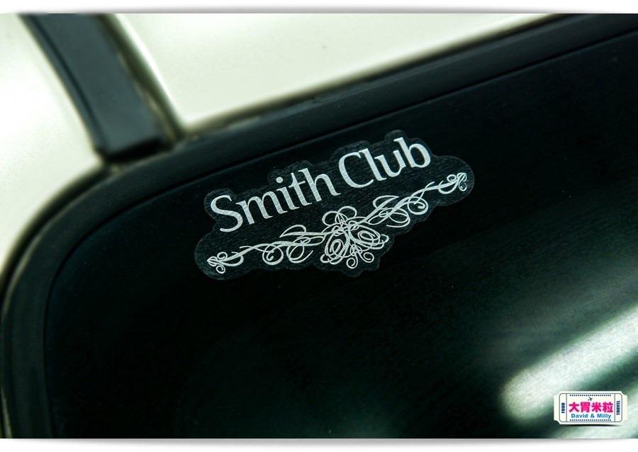 smith052