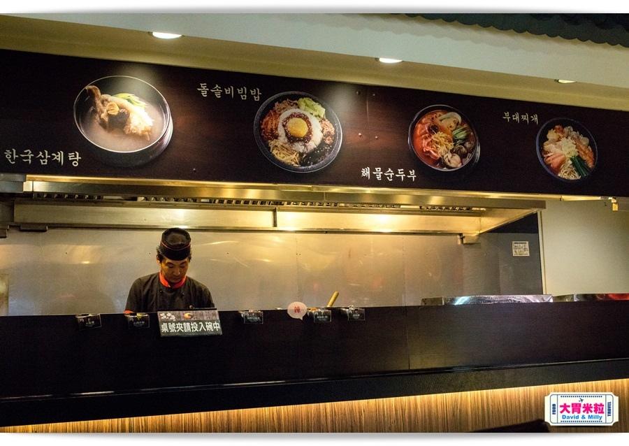 KOREAN BBQ_Davidmilly024.jpg