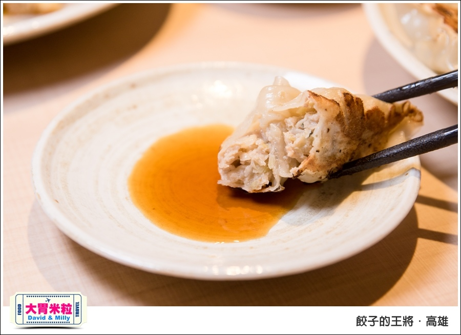 Dumplings_davidmilly_00022.jpg