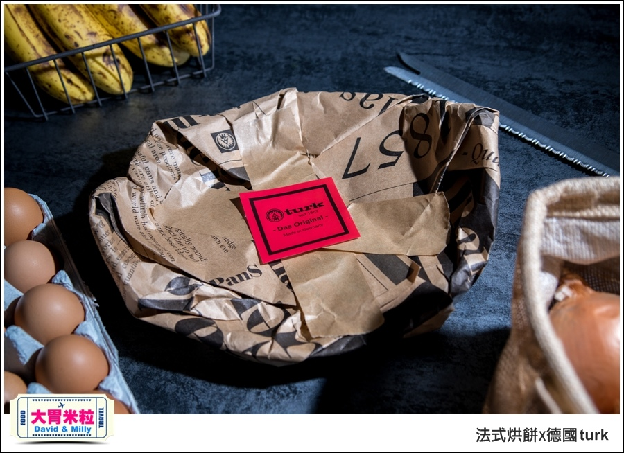 德國turk鍛造鐵鍋開鍋-法式烘餅食譜@大胃米粒_001.jpg