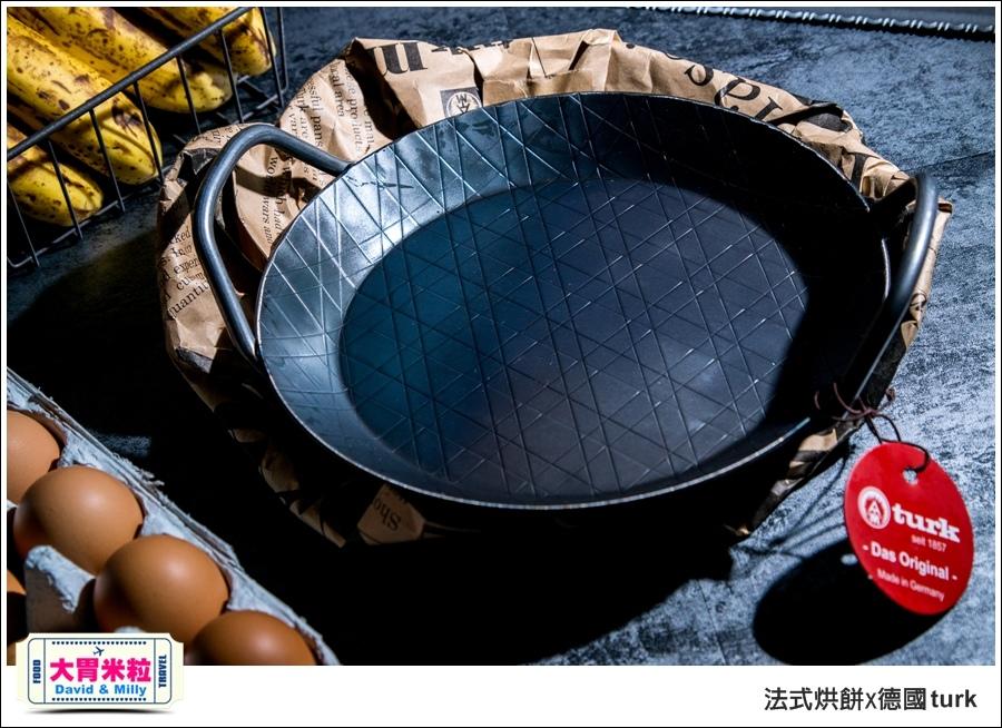 德國turk鍛造鐵鍋開鍋-法式烘餅食譜@大胃米粒_003.jpg
