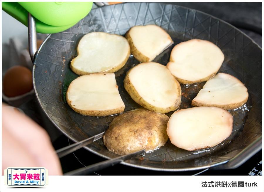 德國turk鍛造鐵鍋開鍋-法式烘餅食譜@大胃米粒_027.jpg