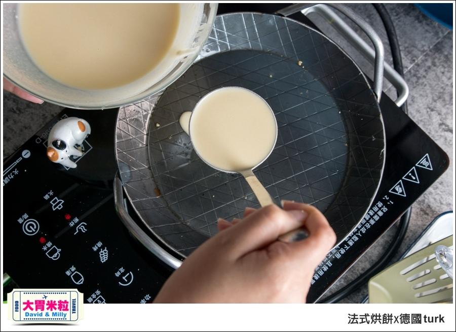 德國turk鍛造鐵鍋開鍋-法式烘餅食譜@大胃米粒_029.jpg