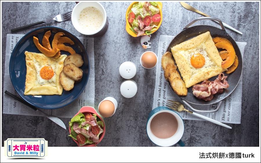 德國turk鍛造鐵鍋開鍋-法式烘餅食譜@大胃米粒_047.jpg