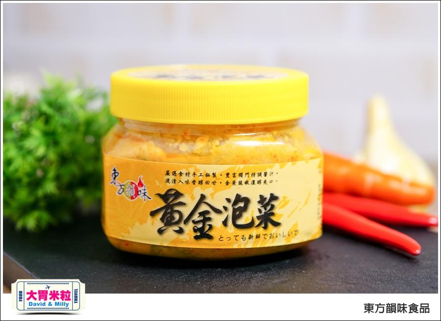 宅配黃金泡菜XO醬推薦 @東方韻味黃金泡菜+XO醬@大胃米粒 0001.jpg