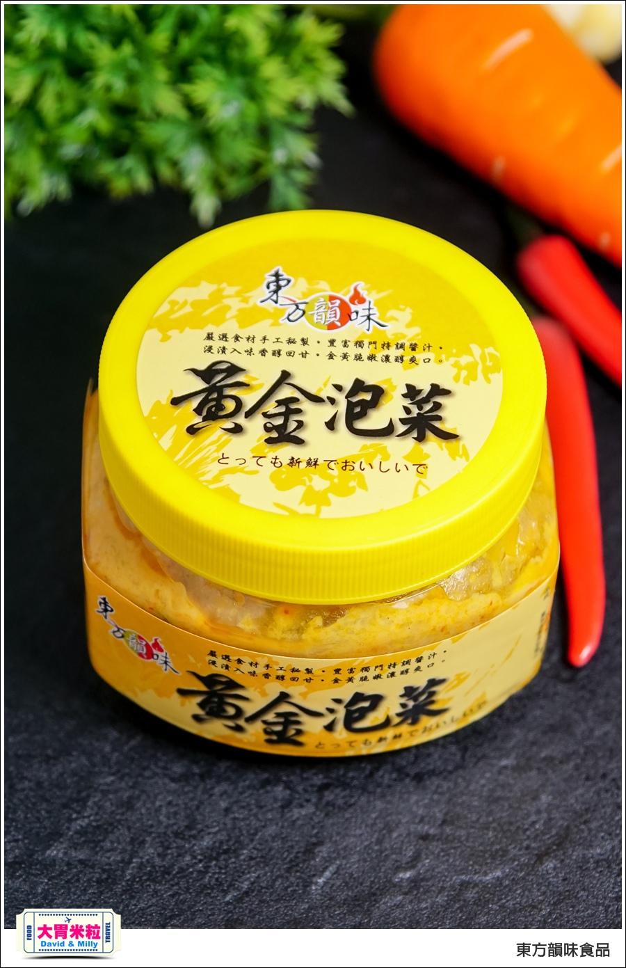 宅配黃金泡菜XO醬推薦 @東方韻味黃金泡菜+XO醬@大胃米粒 0002.jpg